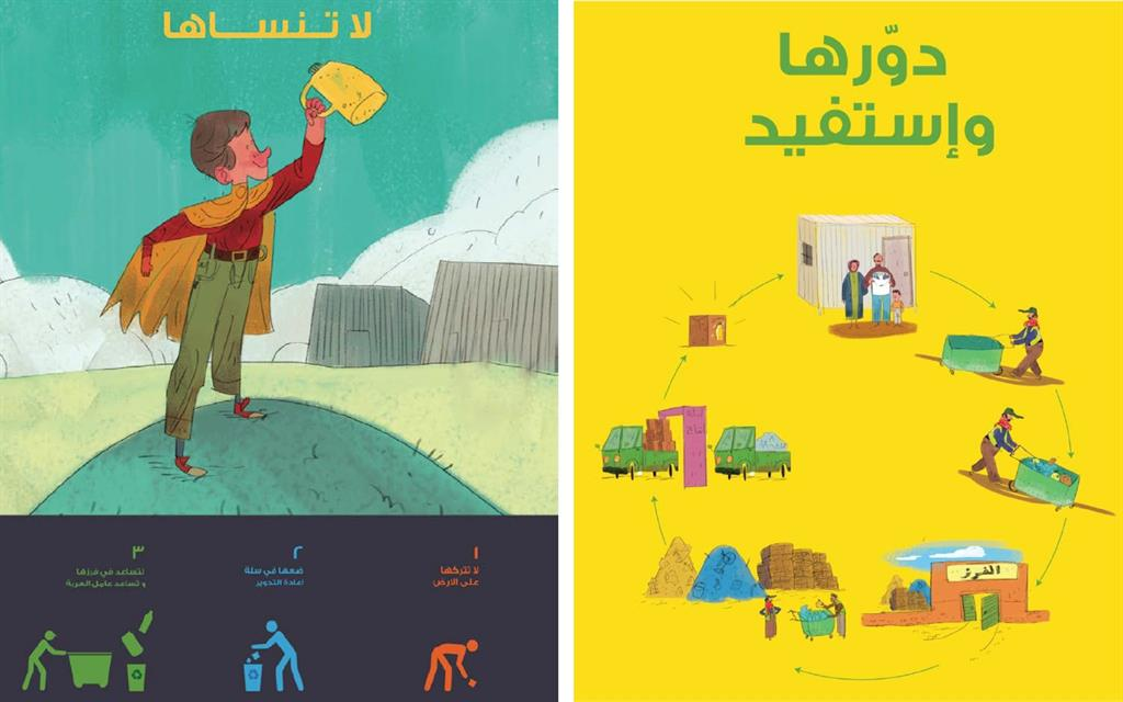 recycling-posters-jordanie